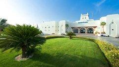 Отель Sharm Plaza Hotel 5*