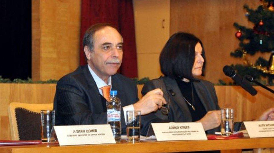 Болгария упростит получение виз для туристов из России