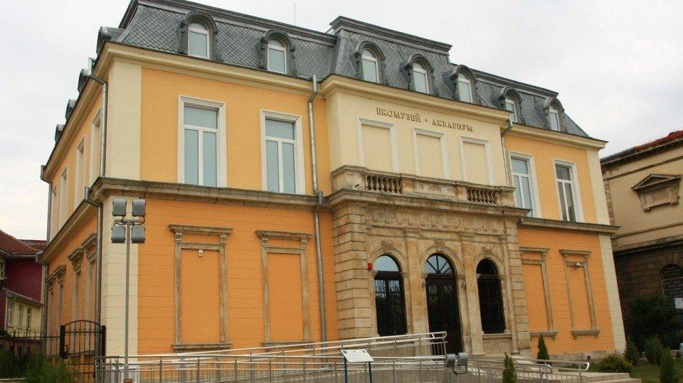 В болгарском Русе открылся экологический музей