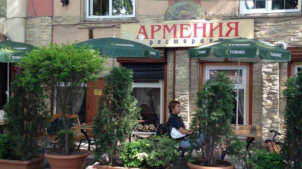 Ресторан «Armenia», Варна, Болгария