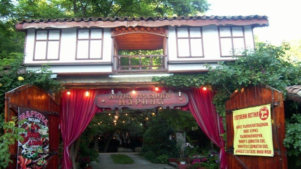 Ресторан «Marina», Константин и Елена, Болгария