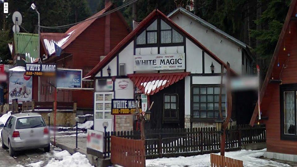 Бар «The White Magic», Боровец, Болгария