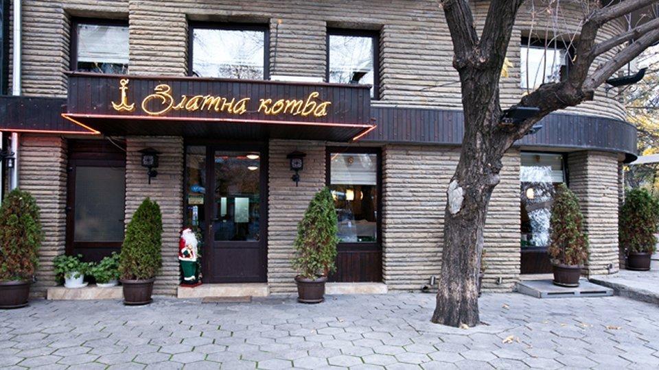 Ресторан «Златна Котва», Бургас, Болгария