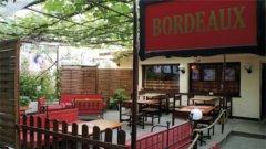 Ресторан «Bordeaux»