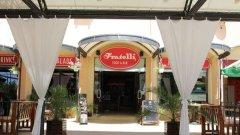 Ресторан «Fratelli»