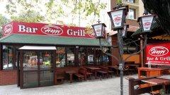Бар «Happy Bar & Grill»