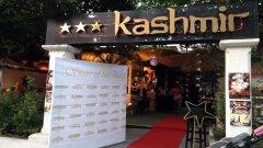 Бар «Кашмир»