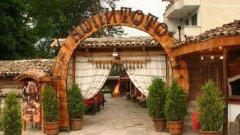 Ресторан «Kopitoto»