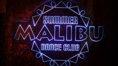 Ночной клуб «Malibu Nightclub»