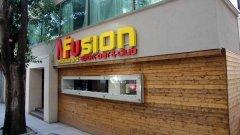 Ресторан «Mfusion»