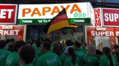 Ночной клуб «Papaya Disco Club»
