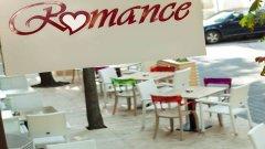 Ресторан «Romance Pub & Pizza»