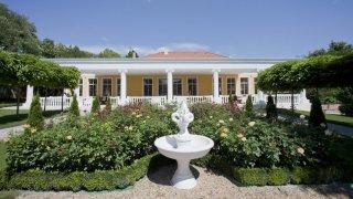 «Villa Marciana»