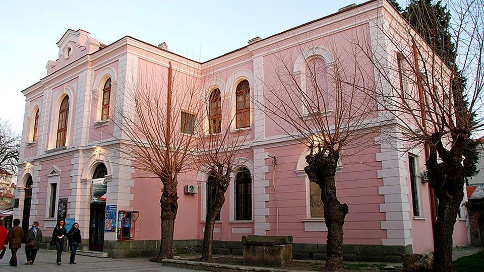 Археологический музей Бургаса, Бургас, Болгария