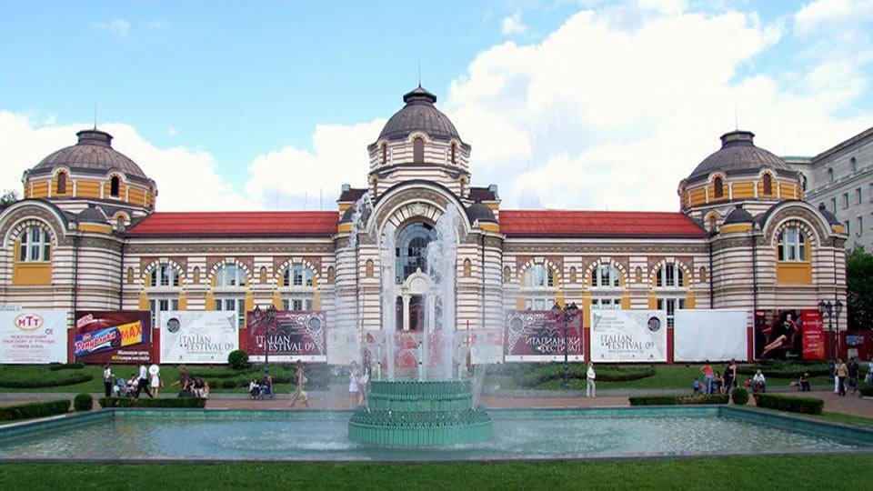 Центральные минеральные бани, София, Болгария