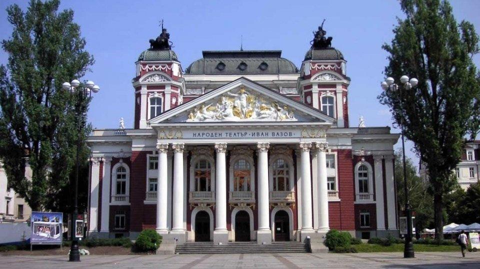 Национальный театр «Иван Вазов», София, Болгария