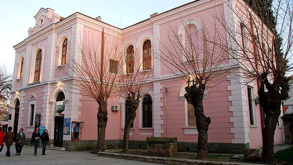 Библиотека имени Пейо Яворов, Бургас, Болгария