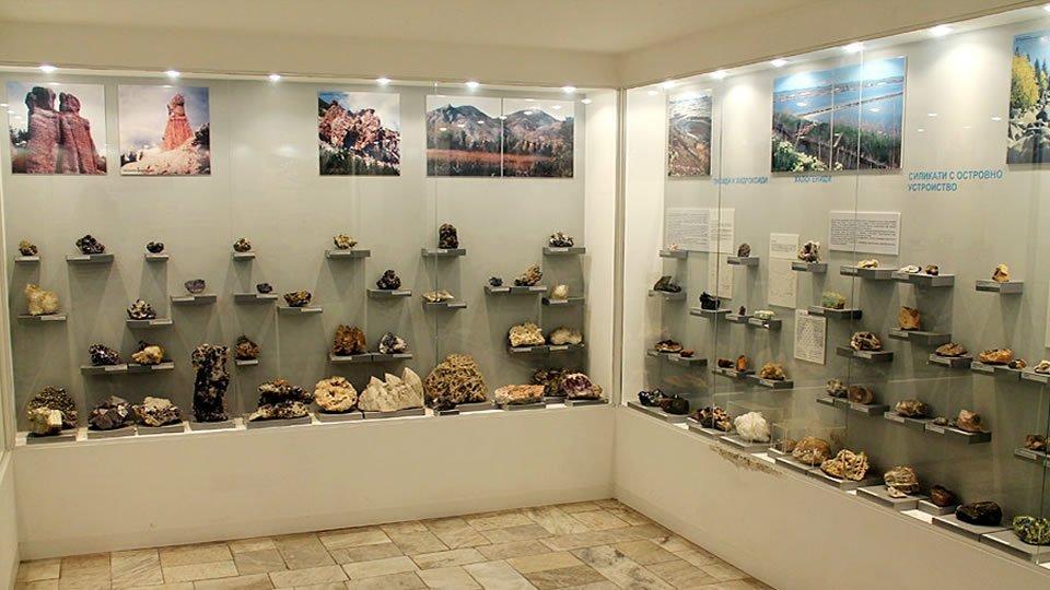 Музей естественной истории Бургаса , Бургас, Болгария