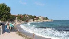 Пляж «Плакамото»