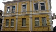 Исторический музей Бургаса