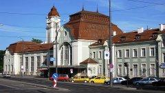 Железнодорожная станция «Бургас»