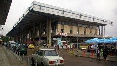 Железнодорожная станция «София-Центральная»